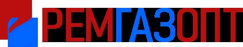 РЕМГАЗОПТ | Оптовая продажа газового оборудования